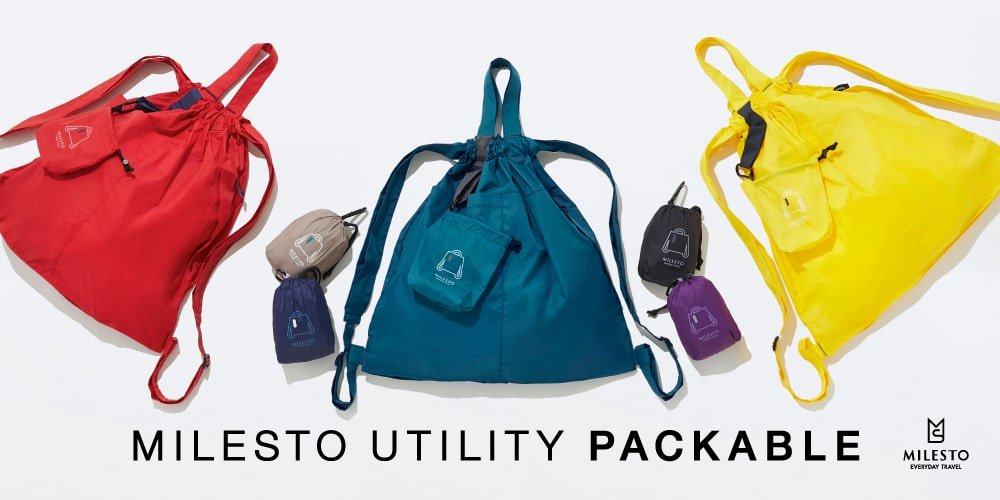 MILESTO  UTILITY PACKABLE