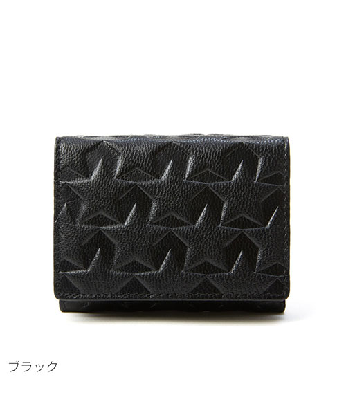 Star Stamp Mini Wallet