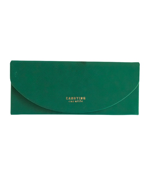 CARRYING COMPACT GLASSES CASE