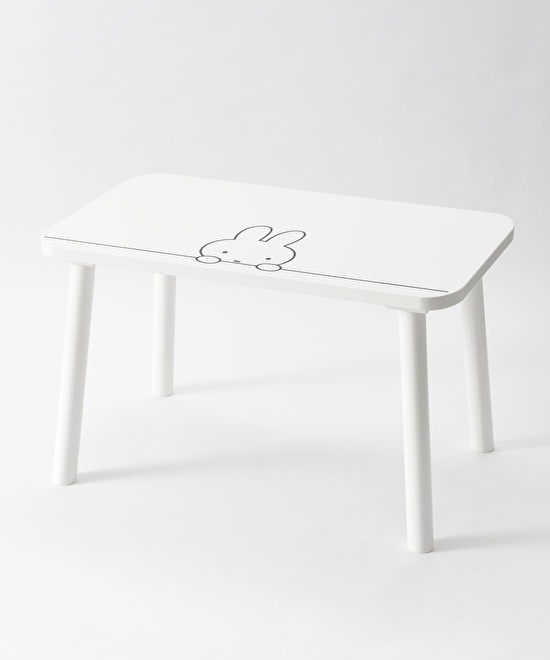 Miffy My Table