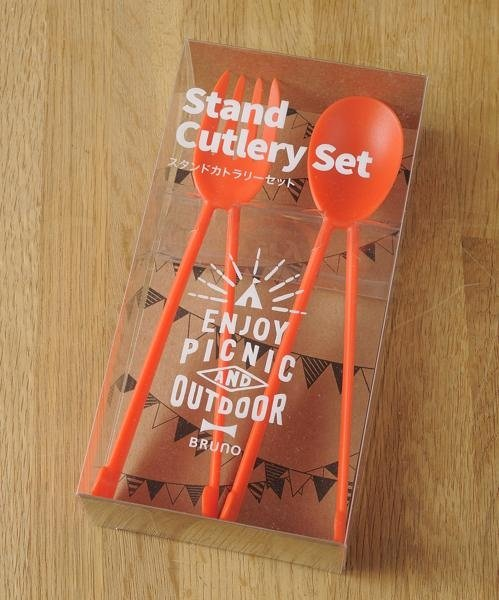 STAND CUTLERY SET