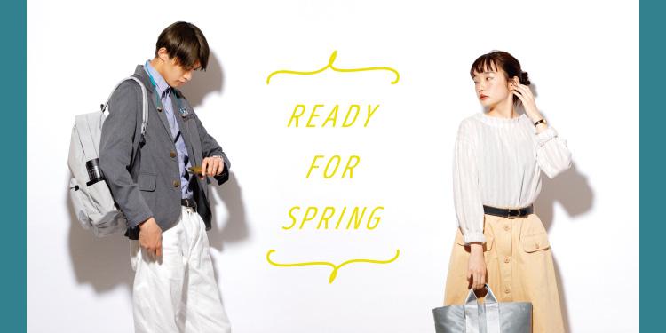 春、新生活に彩りを添える5アイテム