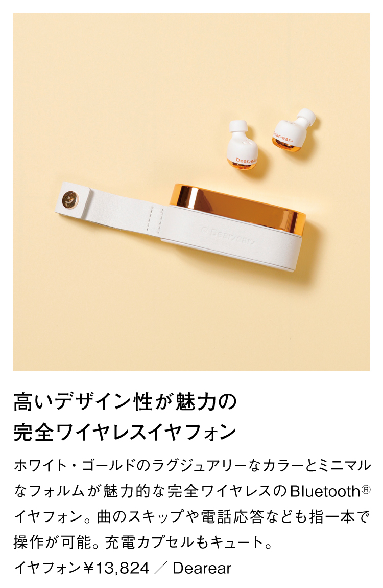 DEAREAR OVAL ワイヤレスBluetoothイヤフォン